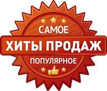 Верстак на Uralsafe.ru