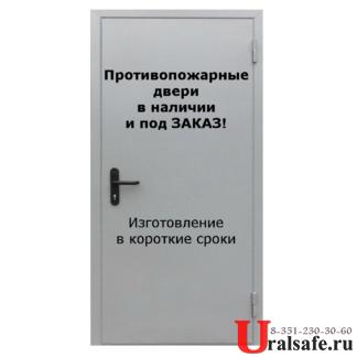 Дверь ДПМ